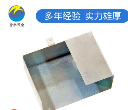 东莞五金加工厂家 精密机械配件外壳定制铝材加工成型