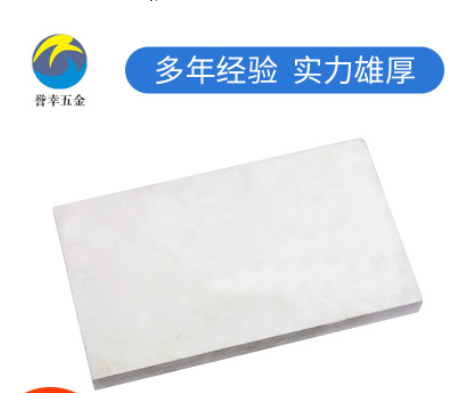 厂家供应铝板 防腐蚀铝材板加工CNC来图定制铝板材