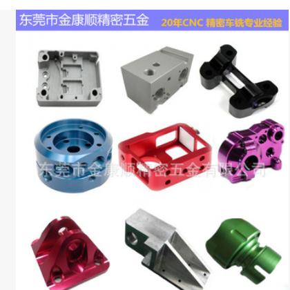 新工艺技术cnc加工铝合金非标零件实力大厂小件定制批量生产