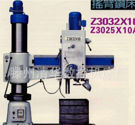 供应 Z3025*10小型摇臂钻床 机械摇臂钻 手动进给 沈阳中捷机型