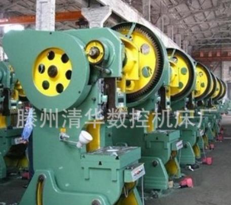 供应 冲床 JB23-63T固定式压力机 63吨开式可倾压力机
