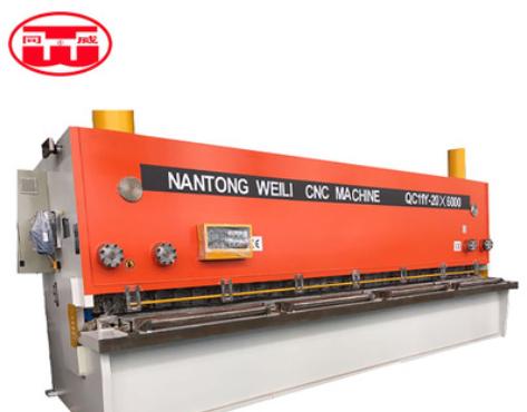 南通威力厂家直销大型剪板机厂家价格摆式闸式数控