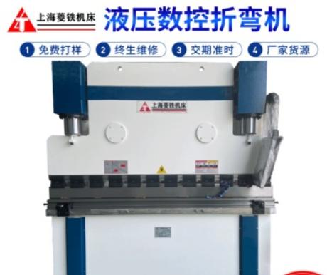 上海扭轴数控折弯机 160吨2.5米液压折弯机 金属加工数控折弯机