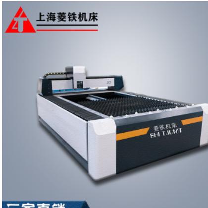 2000W光纤激光切割机 精密切割碳钢 不锈钢 铝板 黄铜灯金属切割