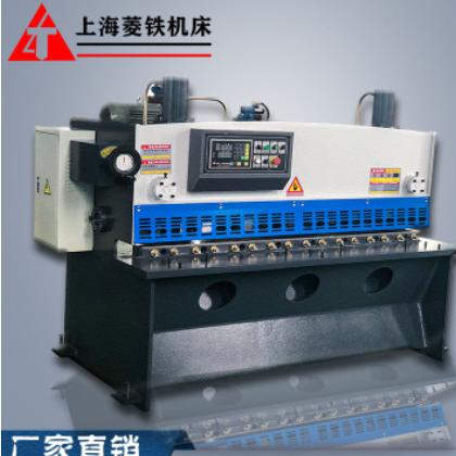 上海菱铁剪板机 液压剪板机 16厚3.2米自动剪板机数控剪板机