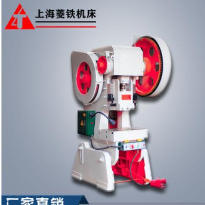上海菱铁直销JB23-80T/吨 稳定型好 机械冲床 铸造机身 普通冲床
