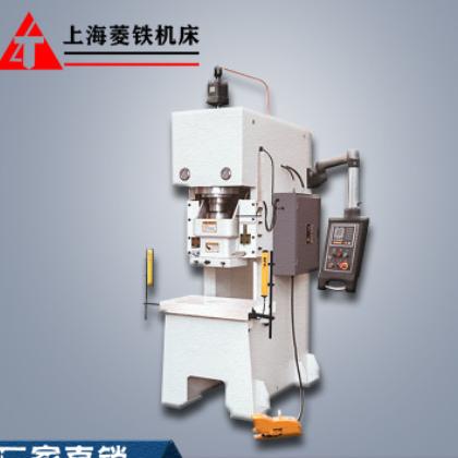 Y27Y多功能液压快速压力机 上海热销125吨节能型液压冲床