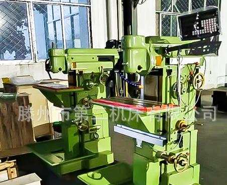 生产供应滕州机床X8126万能工具铣床