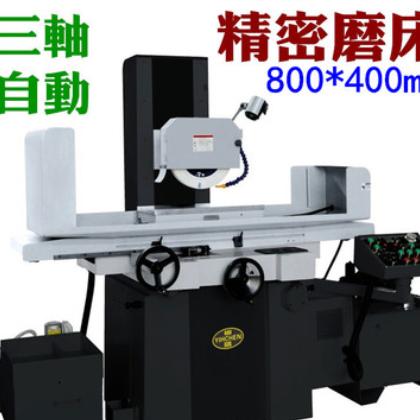 台湾翊錩精密自动大水平面磨床两轴或三轴全自动型