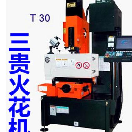 台湾三贵火花机ZNC-T30T50T60 放电R角<0.02mm 粗糙度Ra<0.1μ