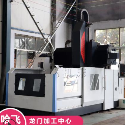 出售GMC2013龙门加工中心 大型龙门加工中心 数控龙门加工中心CNC