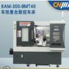 杭州厂家车铣复合数控机床 数控车床 车铣复合加工设备