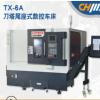 TX-6A刀塔尾座式精密数控车床高精密卧式数控全自动机床 杭州川禾